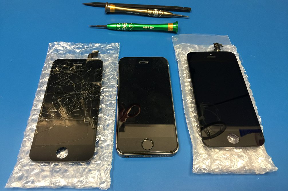 Image of iPhone Repair Florence KY