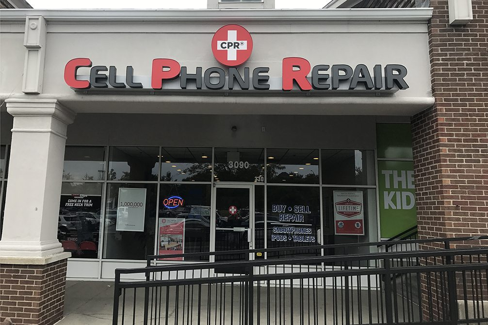 Image of CPR Cell Phone Repair Lexington - Hamburg KY